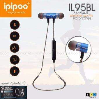 iPIPOO หูฟังบลูทูธ รุ่นIL95BL WirelessSport
