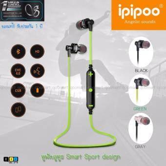 IPIPOO หูฟังบลูทูธ รุ่นIP-A30BL WirelessSport สีเทา (Grey)