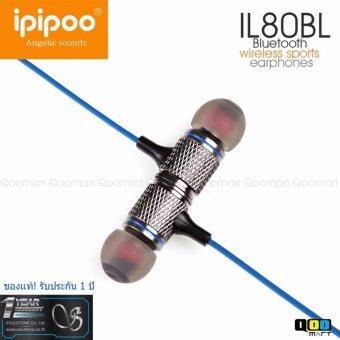 iPIPOO หูฟังบลูทูธ รุ่นIL80BL WirelessSport สีเทา-น้ำเงิน