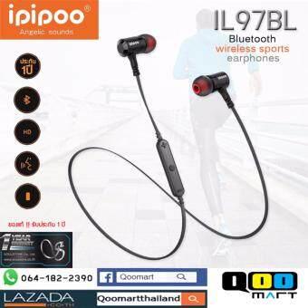 iPIPOO หูฟังบลูทูธ รุ่น IL97BL Wireless Sport