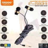 ราคา Ipipoo Ip B80Hi หูฟังสปอตทรงไฮเอนด์ กันน้ำได้ ใหม่ล่าสุด