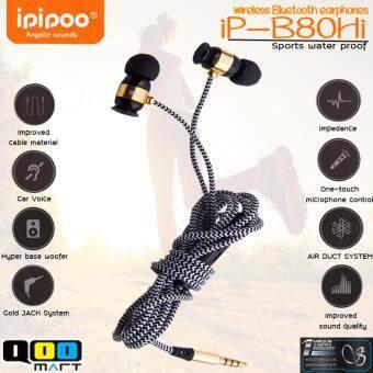 IPIPOO iP-B80Hiหูฟังสปอตทรงไฮเอนด์ กันน้ำได้