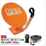 ราคา Ipm หน้าจานดาวเทียมปิคนิคแบบตั้งพื้น 35ซม สีส้ม แถมฟรี Lnb 11300 สาย 20 เมตร ถูก