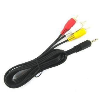 ราคา IPM สาย Cable 3in1out minijack รุ่น AV-3in_1out_IPM