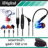 ขาย หูฟังสำหรับออกกำลังกาย กันน้ำระดับ Ipx5 รับสายได้ Sport Headphones W1 Pro ถูก ใน กรุงเทพมหานคร