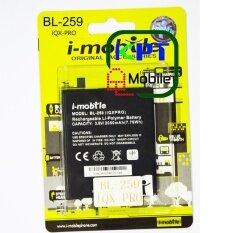 ขาย แบตเตอรี่ ไอโมบาย Iqx Pro Bl 259 Iqx Pro I Mobile เป็นต้นฉบับ