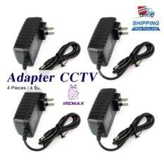 Iremax Adapter Power Supply / อะแดปเตอร์กล้องวงจรปิด Cctv 12v 1000ma - 2000ma รุ่น 12v 1a -2.0a / 4pcs In Pack  .