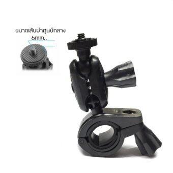 iremax ขาจับแกนกระจกมองหลังสำหรับกล้องติดรถยนต์แบบหัวเกลลียว (ขนาดหัวเกลียวยึด 0.6มิลลิเมตร)