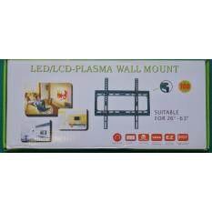 Iremax ชุดขาแขวนทีวี Lcd, Led ขนาด 26-55นิ้ว Wall Mount แบบติดผนังฟิกซ์  .