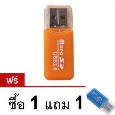 iRemax USB 2.0 High Speed Micro SD TF T-Flash Memory Card Reader Adapter ซื้อ 1 แถม 1