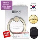 Iring Smart Stand And Car Holder For Mobile Phone Silver เป็นต้นฉบับ
