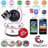 ขาย Iskycam กล้องวงจรปิด Ip Camera 1 3 Mp And Ir Cut สีขาว ดำ ผู้ค้าส่ง