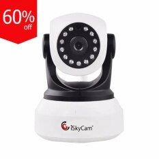 iSkyCam กล้องวงจรปิด IP Camera 1.3 Mp and IR Cut รุ่น S6023Y (สีขาว/ดำ)