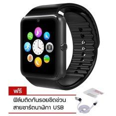 ISmart  Sport Distance Track and Phone  นาฬิกาอัจฉริยะ   รุ่น  GT08 ( สีดำ )