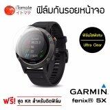 ขาย Itomate ฟิล์มกันรอย แบบใสพิเศษ Garmin Fenix 5X Garmin ผู้ค้าส่ง