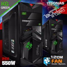 Itsonas  atx Case Bullstorm (black-Green) By Superxphone.