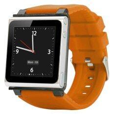 ส่วนลด สินค้า Iwatchz Q Collection Orange