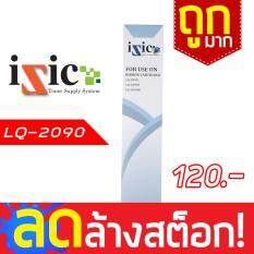 iZic LQ2090 (Black) ribbon For Epson LQ-2090 , FX-2190