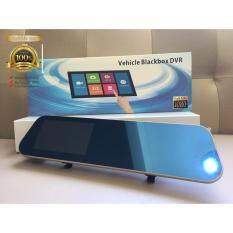JA LENG Vehicle Blackbox DVR Rear-View Mirror กล้องติดรถยนต์แบบกระจกมองหลังพร้อมกล้องติดท้ายรถ 1080P (สีดำขอบทอง)