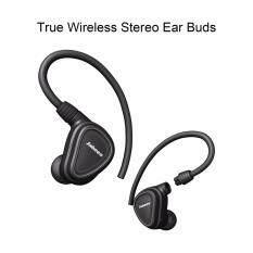 Jabees Shield Bluetooth Stereo หูฟังบลูทูธ + กระเป๋าชาร์จพกพา (สีดำ)