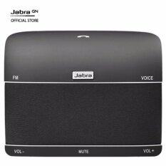 Jabra ลำโพง Bluetooth รุ่น Freeway - Black