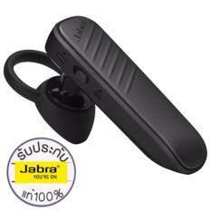 ราคา Jabra หูฟังไร้สาย Small Talk Bluetooth Jabra Talk 2 ออนไลน์