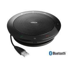 Jabra ลำโพง Bluetooth 510 MS (Black)