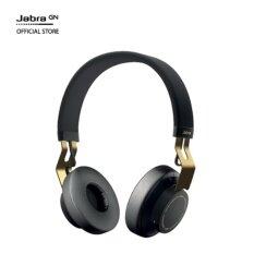 ขาย Jabra หูฟังแบบครอบหู รุ่น Move Wireless Gold ถูก กรุงเทพมหานคร