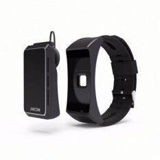 ราคา Jakcom B3 สมาร์ทนาฬิกา 2017 พรีเมี่ยมใหม่โทรศัพท์มือถือขายร้อนเด็กสมาร์ทนาฬิกาสำหรับโทรศัพท์มือถือบลูทูธ นานาชาติ ใหม่