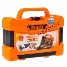 ราคา Jakemy Jm 8139 45 In 1 ชุดเครื่องมือ ไขควง อเนกประสงค์ 45 ชิ้น พร้อมกล่องอย่างดี สำหรับ ซ่อมมือถือ ซ่อมโน๊ตบุ๊ค Precision Screwdriver Maintenance Toolkit