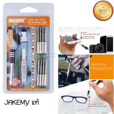 ขาย Jakemy แท้ Jm 8143 ชุดไขควง แกะซ่อมโทรศัพท์มือถือ Iphone 6 5 5S Ipad ไขควงแกะซ่อม แท็บเล็ต โน้ตบุ๊ค ซ่อม นาฬิกา แว่นตา ไขควงขนาดเล็ก 10 ชิ้้น ต่อชุด Forture ใน กรุงเทพมหานคร