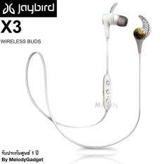Jaybird X3 WIRELESS BUDS หูฟัง Inear รับประกันศูนย์ 1 ปี By MelodyGadget