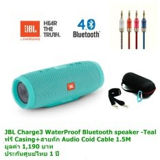 JBL Charge 3 Waterproof BT Speaker Teal ฟรี Casing + สายถัก Audio Coid Cable 1.5M มูลค่า 1,190บาท