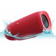 โปรโมชั่น Jbl Charge 3 Waterproof Portable Bluetooth Speaker Jbl