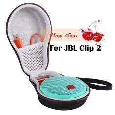 ขาย เคสลำโพง Jbl Clip2 Case ราคาถูกที่สุด