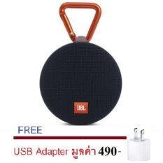 JBL Clip2 (Black) Waterproof Blutooth Speaker  ประกันศูนย์ ฟรี USB Adapter มูลค่า 490 -