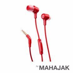 ซื้อ Jbl E15 Red Jbl ออนไลน์