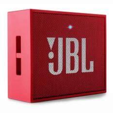 ราคา Jbl Go Bluetooth Speaker Wireless Music Speakers ลำโพง Bluetooth Speaker Jbl เป็นต้นฉบับ