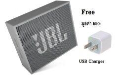 ขาย Jbl Go Wireless Gray ลำโพงบลูทูธพกพาขนาดเล็ก ประกันศูนย์ ฟรี Usb Adapter มูลค่า 590 ใหม่