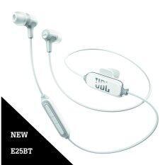 JBL Harman E25BT Bluetooth In-Ear Headphone หูฟังบลูทูธไร้สาย รับประกันศูนย์ 1 ปี