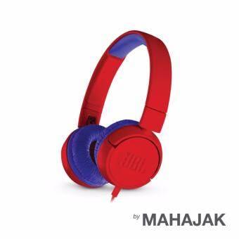 หูฟังสำหรับเด็ก JBL JR300 RED | Kids on-ear Headphones