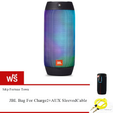 JBL PULSE 2 Portable SplashProof Speaker (Black) ฟรี  Bag JBL + AUX SleevedCable