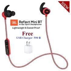 JBL Reflect Mini Bluetooth In-Ear Sport Headphones หูฟังบลูทูธ/สวย/เสียงดี/เหมาะสำหรับออกกำลังกาย จาก JBL ของแท้รับประกันศูนย์ไทย แถมฟรี USB Charger มูลค่า 590 บาท