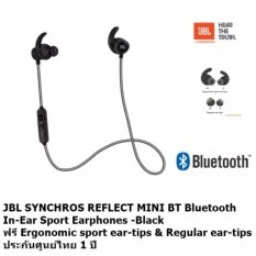JBL SYNCHROS REFLECT MINI BT In-Ear Sport Earphones -Black ฟรี Ergonomic sport ear-tips & Regular ear-tips