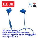 Jbl Under Armour Sport Wireless Earphones เป็นต้นฉบับ