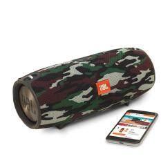 ราคา Jbl Xtreme Squad Special Edition Splashproof Portable Speaker เป็นต้นฉบับ Jbl