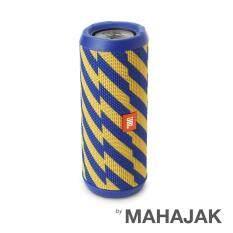 ซื้อ Jblflip 3 Zap ใน Thailand