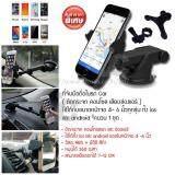 ซื้อ Ally Mobile ที่จับมือถือ 3 In 1 เอนกประสงค์ ในรถยนต์ Car Phone Holder ยืดและหมุนได้ 360 องศา Ally