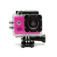 JCGadget Action Camera Full HD 12 MP Wifi (Pink)