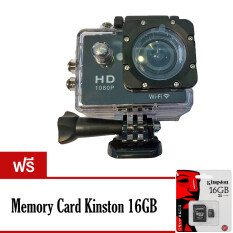 JCGadget Action Camera Wifi - Black (ฟรี Memory 16 GB)